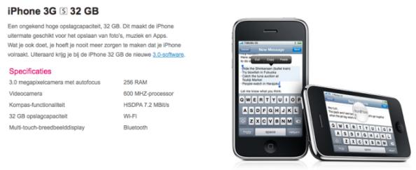 iphone3GsSTATS